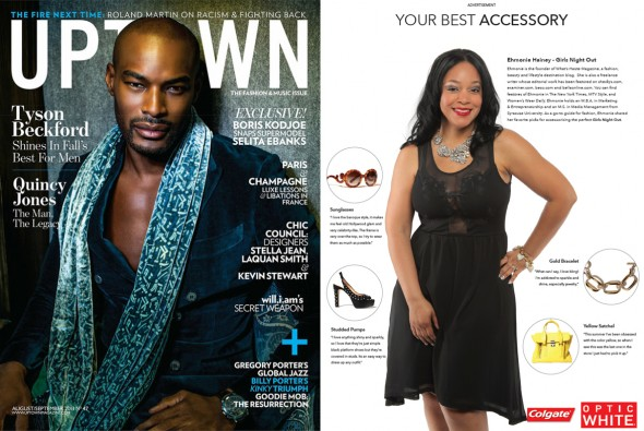 Ehmonie Hainey / What's Haute - Uptown Magazine feature