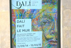 Paris - Espace Dali Montmartre - What's Haute in the World