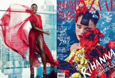 Haute Shots: Lupita Nyong'o in Paris Match Magazine & Rihanna for Harper's Bazaar China