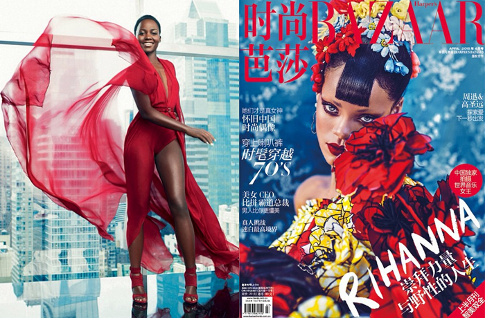 Lupita Nyong'o in Paris Match Magazine Rihanna for Harper's Bazaar China