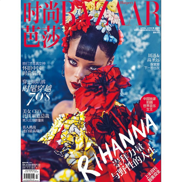 Rihanna Harper's Bazaar China cover
