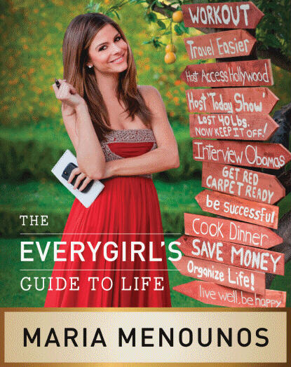 Maria Menounos_book_cover The EveryGirl's Guide To Life