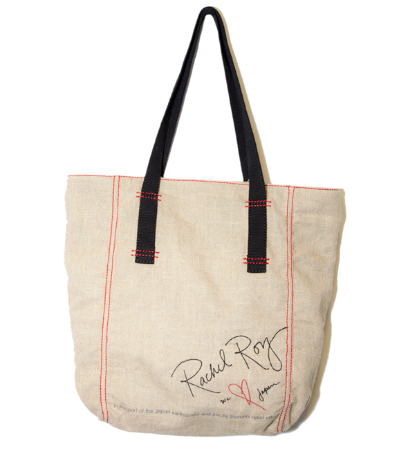 Rachel Roy Japan Tote back