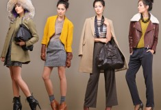 Shop 4 Fall Outerwear Trends, See By Chloe, Modern Vintage Shoes, BCBGMAXAZRIA and more at today's online flash sales