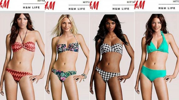 H&M admits that the bodies of most of the models it features on its website are computer-generated and completely virtual
