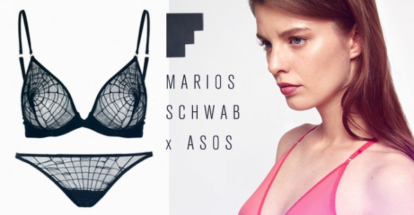 Kallisti by Marios Schwab lingerie exclusively at ASOS