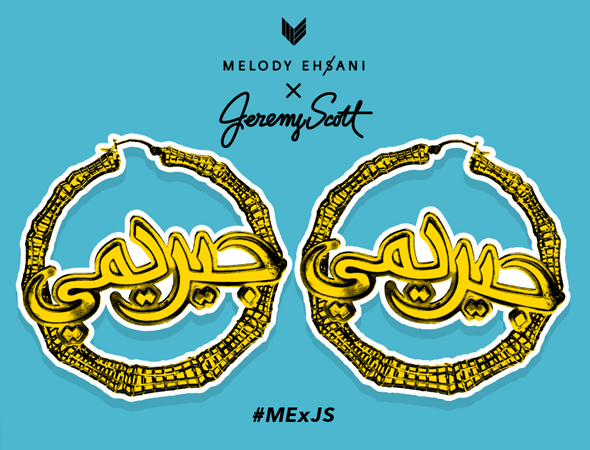 Melody Ehsani x Jeremy Scott m.e. x j.s. Arab Spring 2013 collection