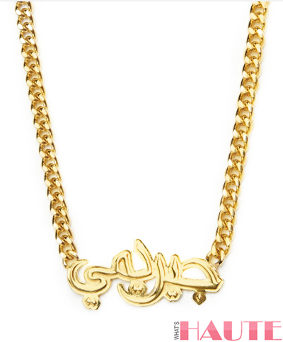 Melody Ehsani x Jeremy Scott m.e. x j.s. arabic nameplate necklace