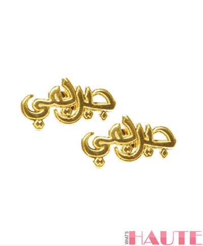 Melody Ehsani x Jeremy Scott m.e. x j.s. arabic stud earring