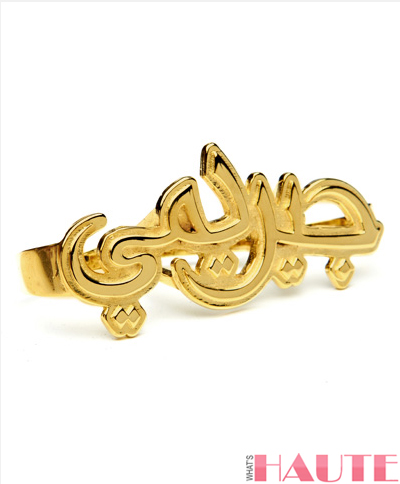 Melody Ehsani x Jeremy Scott m.e. x j.s. arabic three finger ring