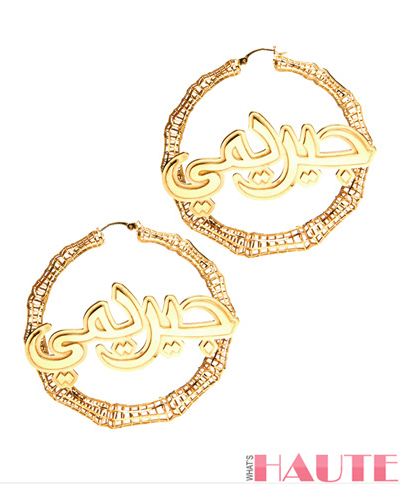 Melody Ehsani x Jeremy Scott m.e. x j.s. cage bamboo earrings - large