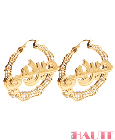 Melody Ehsani x Jeremy Scott m.e. x j.s. cage bamboo earrings - small