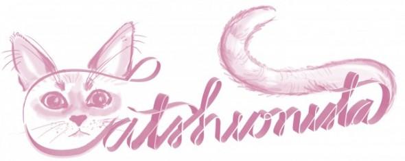 Catshionista - April Fool's Day